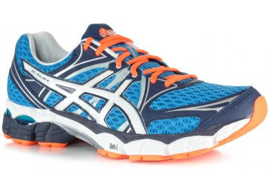 0a8d3f115ff3b5 Chaussure Running Running Homme Asics Chaussure Promo Homme vxwI5aq